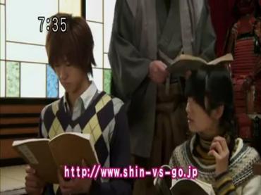 Samurai Sentai Shinkenger Act 42 1.avi_000282248