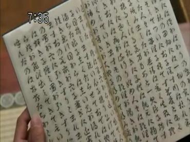 Samurai Sentai Shinkenger Act 42 1.avi_000288554