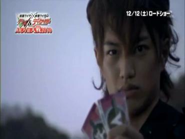 仮面ライダー MOVIE大戦2010 特集22 (ディケイド完結編).avi_000044500