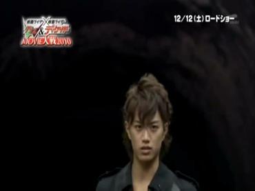 仮面ライダー MOVIE大戦2010 特集22 (ディケイド完結編).avi_000104866
