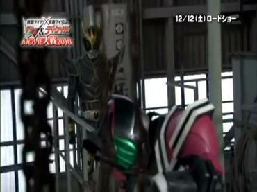 仮面ライダー MOVIE大戦2010 特集22 (ディケイド完結編).avi_000122433