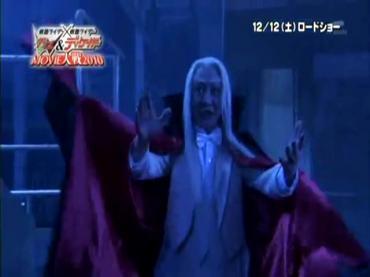 仮面ライダー MOVIE大戦2010 特集22 (ディケイド完結編).avi_000139233