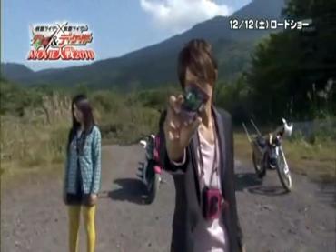 仮面ライダー MOVIE大戦2010 特集22 (ディケイド完結編).avi_000189666