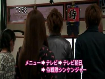Samurai Sentai Shinkenger Act 43 1.avi_000472371