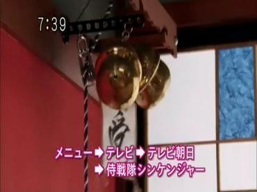 Samurai Sentai Shinkenger Act 43 1.avi_000479679