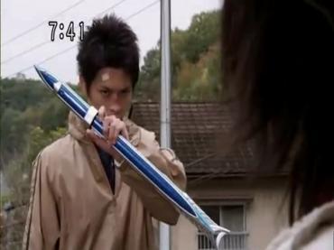 Samurai Sentai Shinkenger Act 43 2.avi_000100100