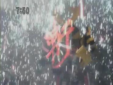 Samurai Sentai Shinkenger Act 43 3.avi_000097864
