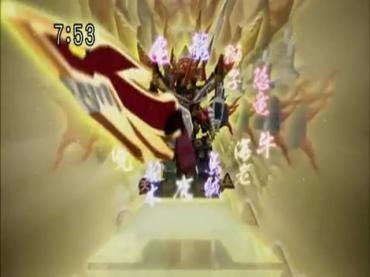 Samurai Sentai Shinkenger Act 43 3.avi_000262428
