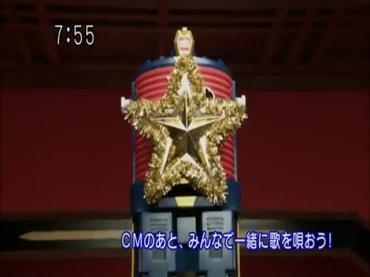 Samurai Sentai Shinkenger Act 43 3.avi_000377510