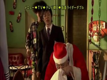 Kamen Rider W 16 1.avi_000479979