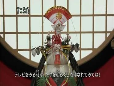 Samurai Sentai Shinkenger Act 44 1.avi_000003570