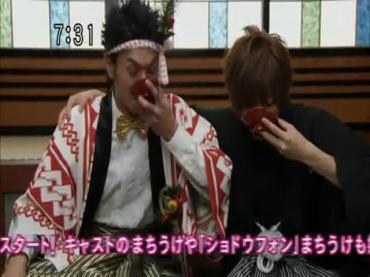 Samurai Sentai Shinkenger Act 44 1.avi_000060193