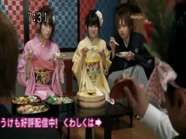 Samurai Sentai Shinkenger Act 44 1.avi_000063329