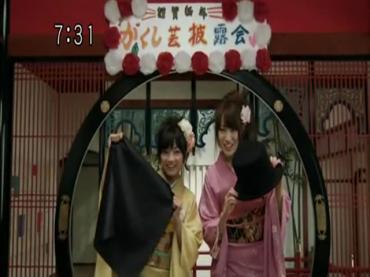 Samurai Sentai Shinkenger Act 44 1.avi_000089656