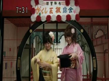 Samurai Sentai Shinkenger Act 44 1.avi_000092659