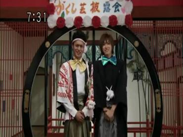 Samurai Sentai Shinkenger Act 44 1.avi_000112712