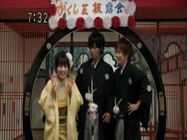 Samurai Sentai Shinkenger Act 44 1.avi_000130497