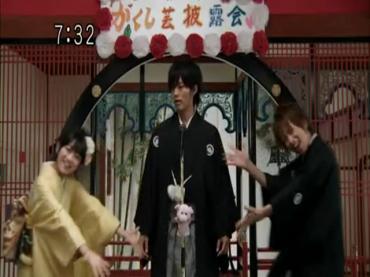 Samurai Sentai Shinkenger Act 44 1.avi_000135201