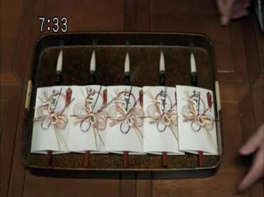 Samurai Sentai Shinkenger Act 44 1.avi_000204137