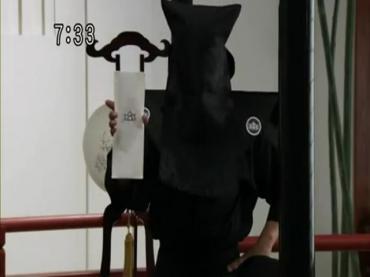 Samurai Sentai Shinkenger Act 44 1.avi_000233666