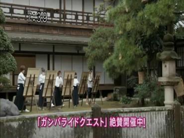 Samurai Sentai Shinkenger Act 44 2.avi_000025091