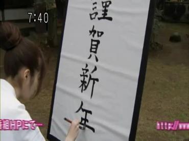 Samurai Sentai Shinkenger Act 44 2.avi_000045678