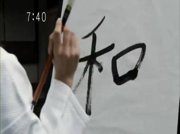 Samurai Sentai Shinkenger Act 44 2.avi_000058691