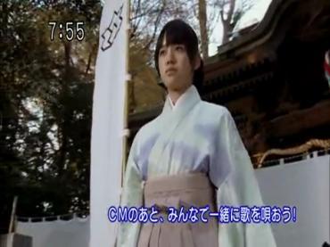 Samurai Sentai Shinkenger Act 44 3.avi_000371738