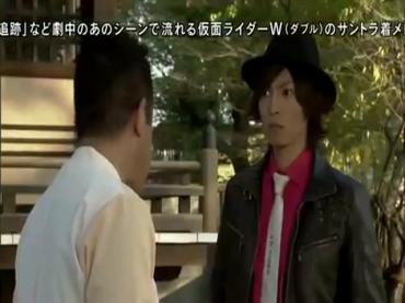 Kamen Rider Double ep17 1.avi_000065432