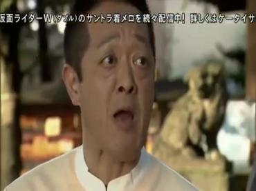 Kamen Rider Double ep17 1.avi_000067700
