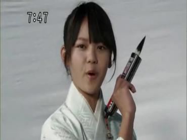 Samurai Sentai Shinkenger Act 45 2.avi_000384751