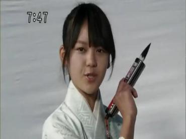 Samurai Sentai Shinkenger Act 45 2.avi_000384484