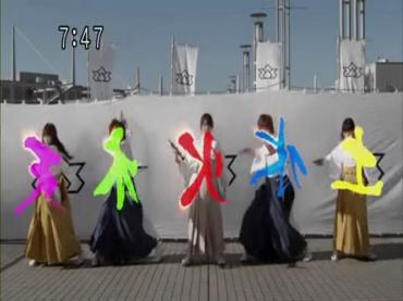 Samurai Sentai Shinkenger Act 45 2.avi_000390089