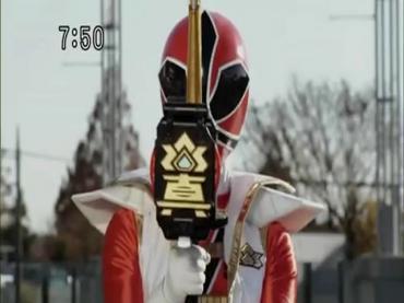 Samurai Sentai Shinkenger Act 45 3.avi_000079379