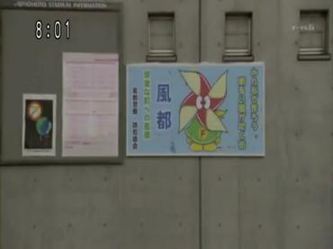 Kamen Rider W 第18話 1.avi_000091791
