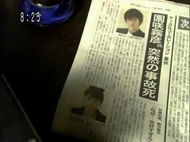Kamen Rider W 第18話 3.avi_000320320