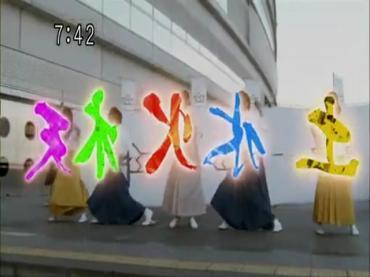 Samurai Sentai Shinkenger Act 46 2.avi_000211044