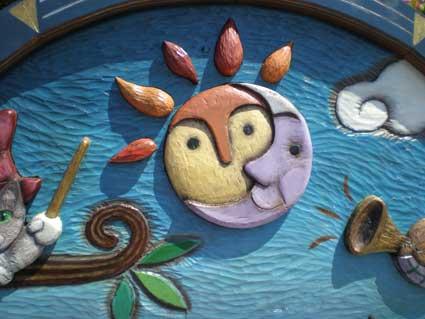 月と太陽・外