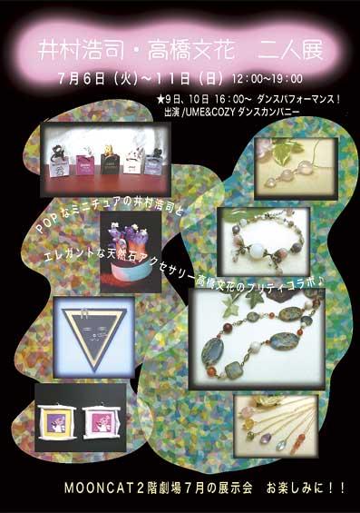 2010ポスターweb用