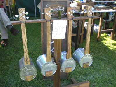 木工房イーズリーズ三弦楽器