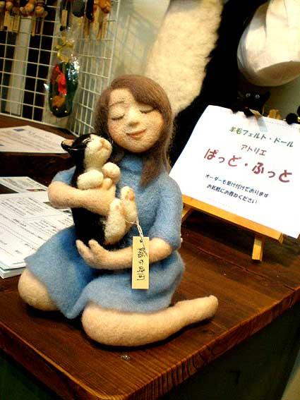 菊池さんの少女と猫