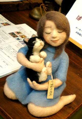 菊池さんの少女と猫2