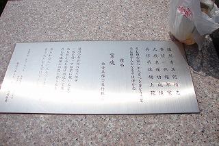 桜山晋作2
