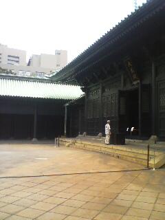 syouheikou