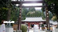 ooyma,torii