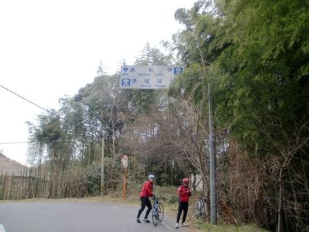 20100125gannsennji.jpg