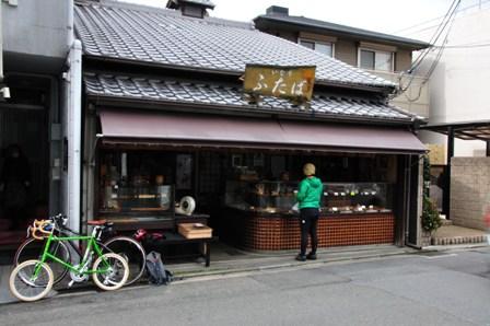20100216hutaba.jpg