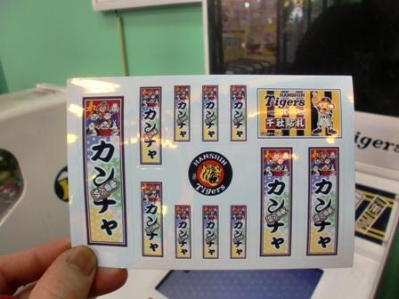 20100304sennsya2.jpg