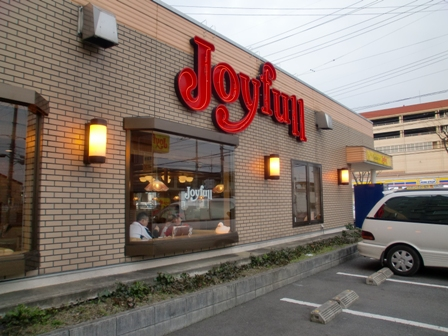 20100315jyoihuru.jpg