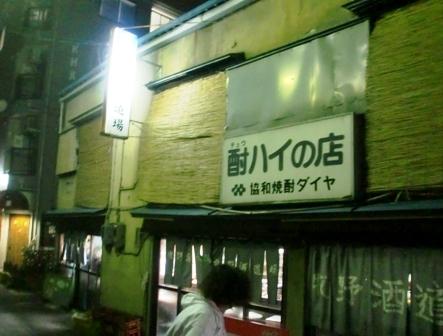 20100419 doujyou3